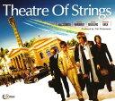 【中古】Theatre Of Strings/松本孝弘/春畑道哉/増崎孝司/大賀好修CDアルバム/邦楽