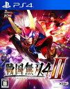 【中古】戦国無双4-2ソフト:プレイステーション4ソフト/アクション・ゲーム