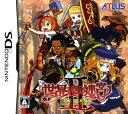 【中古】世界樹の迷宮2 諸王の聖杯ソフト:ニンテンドーDSソフト/ロールプレイング・ゲーム