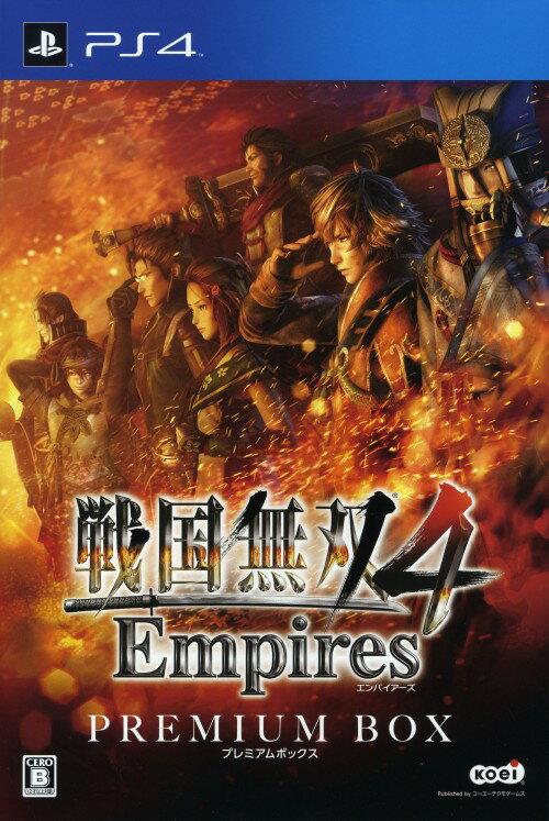 中古戦国無双4Empiresプレミアムボックス(限定版)ソフト:プレイステーション4ソフト/アクショ