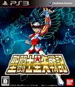 【中古】聖闘士星矢戦記ソフト:プレイステーション3ソフト/マンガアニメ・ゲーム