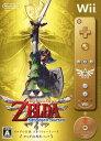 【中古】ゼルダの伝説 スカイウォードソード ゼルダ25周年パック (同梱版)ソフト:Wiiソフト/任天堂キャラクター・ゲーム