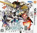 【中古】セブンスドラゴン3 code:VFD