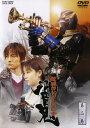 【中古】2.仮面ライダー響鬼 【DVD】/細川茂樹