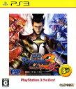 【中古】戦国BASARA3 宴 PlayStation3 t...