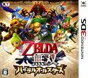 【中古】ゼルダ無双 ハイラルオールスターズソフト:ニンテンドー3DSソフト/任天堂キャラクター・ゲーム