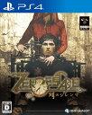 【中古】ZERO ESCAPE 刻のジレンマソフト:プレイステーション4ソフト/アドベンチャー ゲーム