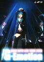【中古】後藤真希/LIVE TOUR 2006 G−Emotion/後藤真