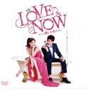 【中古】LOVE NOW ホントの愛は、いまのうちに BOX 【DVD】/ジョージ・フーDVD/韓流・華流