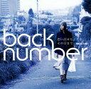 【中古】思い出せなくなるその日まで/back numberCDシングル/邦楽