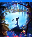【中古】プリンセスと魔法のキス ブルーレイ(本編DVD付)/アニカ・ノニ・ローズブルーレイ/海外アニメ・定番スタジオ