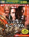 【中古】エンド・オブ・キングダム Blu−ray&DVDセット/ジェラルド・バトラー
