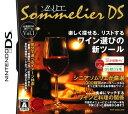 【中古】ソムリエDSソフト:ニンテンドーDSソフト/その他・ゲーム