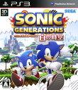 【中古】ソニック ジェネレーションズ 白の時空ソフト:プレイステーション3ソフト/アクション・ゲーム