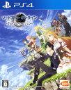 【中古】ソードアート・オンライン −ホロウ・リアリゼーション−ソフト:プレイステーション4ソフト/マンガアニメ・ゲーム