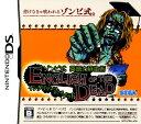 【中古】ゾンビ式 英語力蘇生術 ENGLISH OF THE DEADソフト:ニンテンドーDSソフト/脳トレ学習・ゲーム