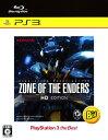 【中古】ZONE OF THE ENDERS HD EDITION PlayStation3 the Bestソフト:プレイステーション3ソフト/アクション・ゲ...