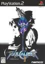 【中古】ソウルキャリバー2ソフト:プレイステーション2ソフト/アクション ゲーム
