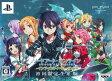 【中古】ソードアート・オンライン −インフィニティ・モーメント− (限定版)ソフト:PSPソフト/マンガアニメ・ゲーム