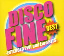 Techno, Remix, House - 【中古】DISCO FINE BEST−EXTENDED PWL and Euro HITS−/オムニバス