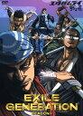 【中古】EXILE GENERATION 1st BOX 【DVD】/EXILE