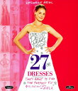 【中古】幸せになるための27のドレス 【ブルーレイ】/キャサリン・ハイグルブルーレイ/洋画ラブロマンス
