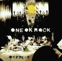 【中古】ゼイタクビョウ/ONE OK ROCKCDアルバム/邦楽