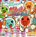 【中古】太鼓の達人 Wii Uば〜じょん! コントローラー「太鼓とバチ」同梱版 (同梱版)ソフト:WiiUソフト/リズムアクション・ゲーム