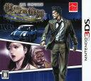 【中古】探偵 神宮寺三郎 復讐の輪舞ソフト:ニンテンドー3DSソフト/アドベンチャー・ゲーム