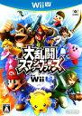 【中古】大乱闘スマッシュブラザーズ for Wii Uソフト...