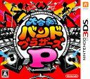 【中古】大合奏!バンドブラザーズPソフト:ニンテンドー3DSソフト/リズムアクション・ゲーム