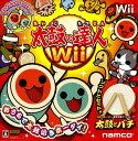 【中古】太鼓の達人Wii (同梱版)ソフト:Wiiソフト/リズムアクション・ゲーム
