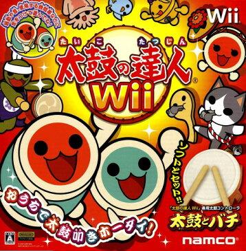 【中古】太鼓の達人Wii (同梱版)