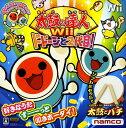【中古】太鼓の達人Wii ドドーンと2代目! (同梱版)ソフト:Wiiソフト/リズムアクション・ゲーム