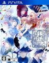 【中古】大正×対称アリス all in oneソフト:PSVitaソフト/恋愛青春 乙女・ゲーム