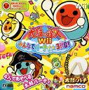 【中古】太鼓の達人Wii みんなでパーティ☆3代目! (同梱版)ソフト:Wiiソフト/リズムアクション・ゲーム