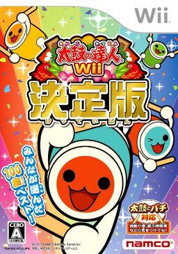 【中古】太鼓の達人Wii 決定版