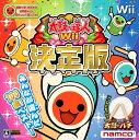 【中古】太鼓の達人Wii 決定版 (同梱版)ソフト:Wiiソフト/リズムアクション・ゲーム