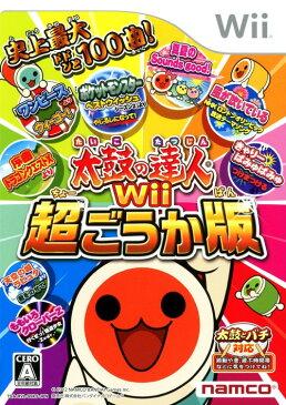 【中古】太鼓の達人Wii 超ごうか版 ソフト単品版