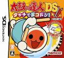 【中古】太鼓の達人DS タッチでドコドン! アップデート版ソフト:ニンテンドーDSソフト/リズムアクション ゲーム