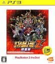 【中古】第3次スーパーロボット大戦Z 時獄篇 PlayStation3 the Bestソフト:プレイステーション3ソフト/シミュレーション・ゲーム