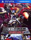 【中古】地球防衛軍3 PORTABLEソフト:PSVitaソフト/アクション ゲーム