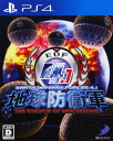 【中古】地球防衛軍4.1 THE SHADOW OF NEW DESPAIRソフト:プレイステーション4ソフト/アクション・ゲーム