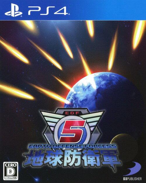SOY受賞中古地球防衛軍5ソフト:プレイステーション4ソフト/アクション・ゲーム