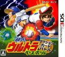【中古】超人ウルトラベースボールカードバトルソフト:ニンテンドー3DSソフト/スポーツ・ゲーム