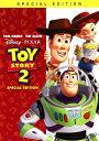 【中古】2.トイ・ストーリー SP・ED 【DVD】/トム・ハンクス
