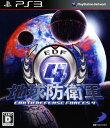 【中古】地球防衛軍4ソフト:プレイステーション3ソフト/アクション・ゲーム