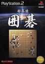 【中古】超高速囲碁ソフト:プレイステーション2ソフト/テーブル・ゲーム