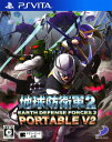 【中古】地球防衛軍2 PORTABLE V2ソフト:PSVitaソフト/アクション・ゲーム