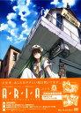 【中古】4.ARIA The ORIGINATION 【DVD】/葉月絵理乃DVD/OVA